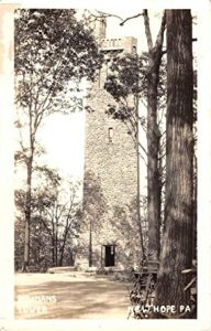 Bowman's Tower